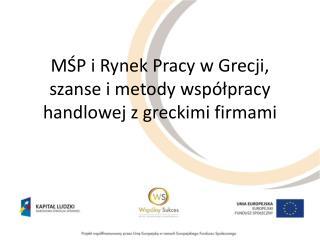 MŚP i Rynek Pracy w Grecji, szanse i metody współpracy handlowej z greckimi firmami
