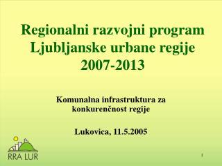 Regionalni razvojni program Ljubljanske urbane regije  2007-2013