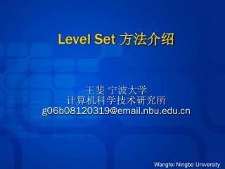 Level Set  ????