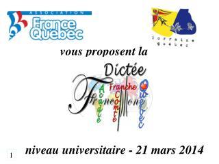 niveau universitaire - 21 mars 2014
