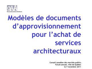 L'Ordre des architectes de l'Ontario: