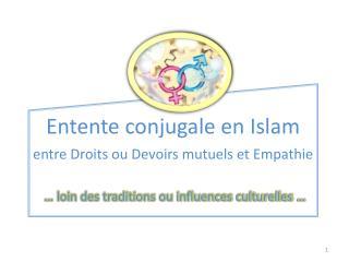 Entente conjugale en Islam  entre Droits ou Devoirs mutuels et Empathie
