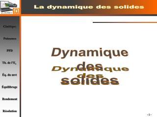 Dynamique des solides