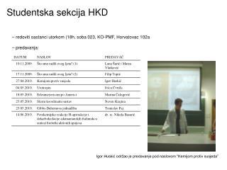 Studentska sekcija HKD