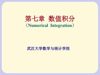 ???  ???? ? Numerical  Integration ?