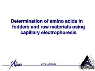 Determination of amino acids in fodders and raw materials using capillary electrophoresis