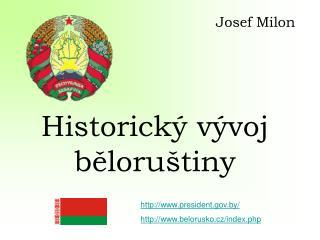Historický vývoj běloruštiny