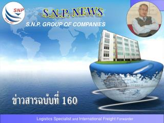 S.N.P. GROUP OF COMPANIES