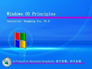 Windows OS Principles