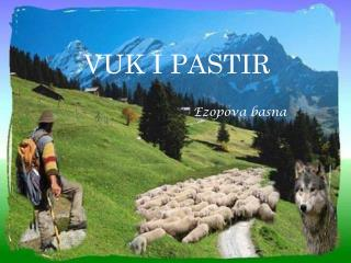 VUK I PASTIR