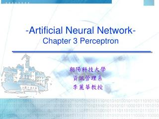 -Artificial Neural Network- Chapter 3 Perceptron