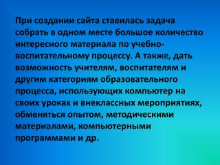 uchportal.ru/dir