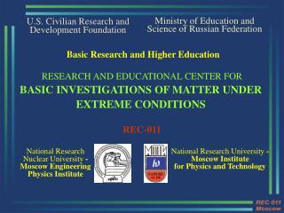 U.S. Civilian Research and Development Foundation