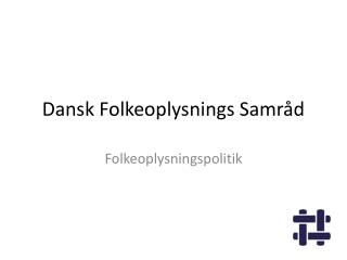 Dansk Folkeoplysnings Samråd