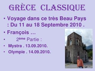 Grèce  classique