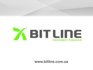 bitline.ua