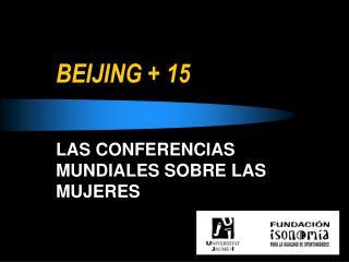 BEIJING + 15