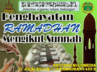 KHUTBAH MULTIMEDIA 11 JULAI 2014 M / 13 RAMADHAN 1435 H
