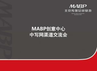 MABP ???? ????????