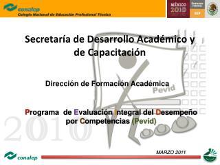 Secretaría de Desarrollo Académico y de  Capacitación