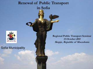 Renewal of Public Transport  in Sofia