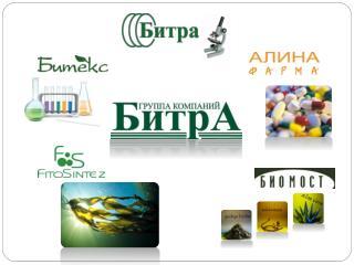 Группа компаний «Битра»