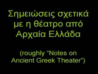 Purpose and origin Drawn from religious rituals which were part of Greek religious cults