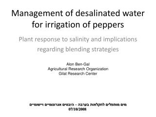 Management of desalinated water for irrigation of peppers