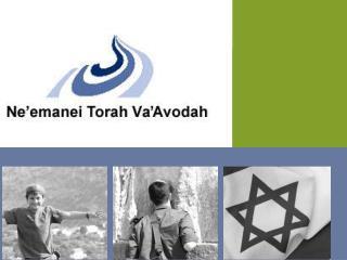Ne'emanei Torah Va'Avodah