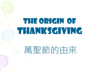 The origin  of         Thanksgiving