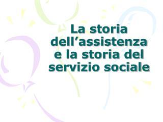 La storia dell'assistenza e la storia del servizio sociale