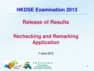 HKDSE Examination 2013