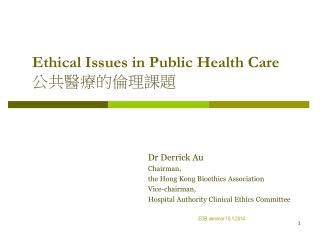 Ethical Issues in Public Health Care ?????????