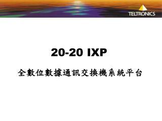 20-20  IXP