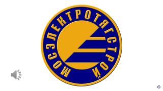 Открытое акционерное общество «Ордена Трудового Красного  Знамени