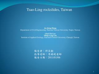 Tsao -Ling rockslides, Taiwan