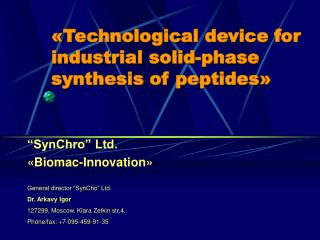 « Technological  device  for industrial solid-phase  synthes is of peptides »