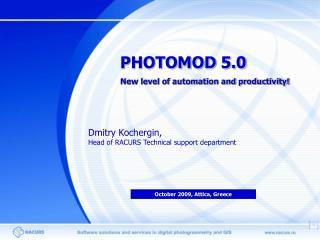 PHOTOMOD 5.0