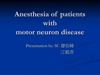 Anesthesia of patients with  motor neuron disease