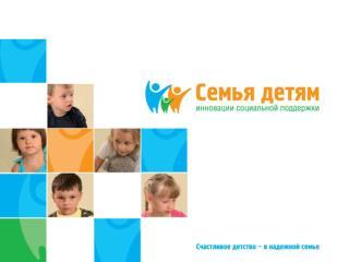 2000 – 2003 гг.