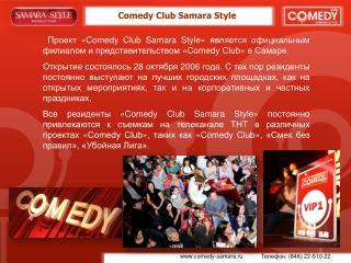 Comedy Club Samara Style