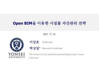 Open BIM 을 이용한 시설물 자산관리 전략