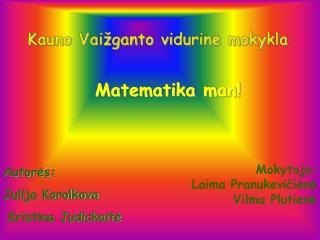 Kauno Vaižganto vidurinė mokykla