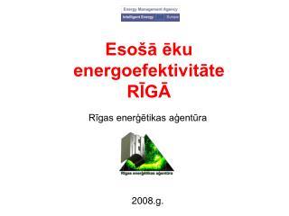 Esošā ēku energoefektivitāte RĪGĀ