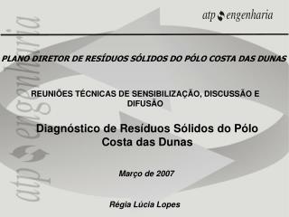Março de 2007
