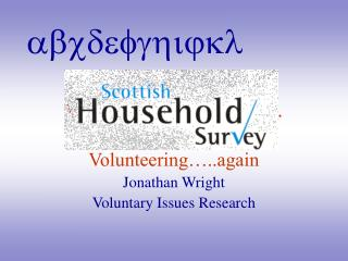 Volunteering – again……