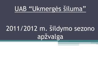 """UAB """"Ukmergės šiluma """" 2011/2012 m. šildymo sezono apžvalga"""