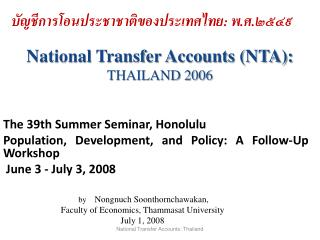National Transfer Accounts (NTA): THAILAND 2006