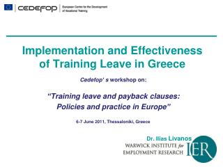 Implementation and Effectiveness of Training Leave in Greece