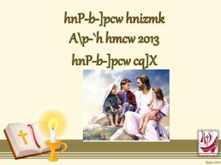 hnP -b-] pcw hnizmk A\p-`h  hmcw  2013